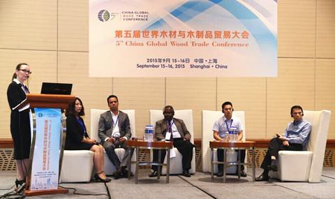 久盛地板受邀出席第五届世界木材与木制品大会,并作主题演讲