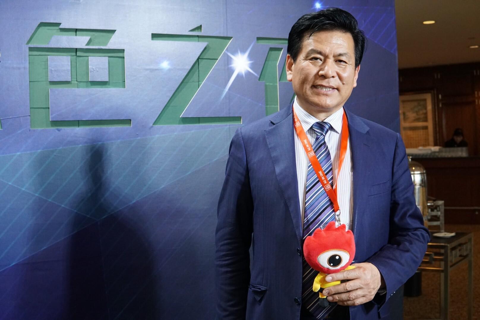 20届中国地板行业高峰论坛,久盛控股集团董事局主席张恩玖论地板产业转型升级