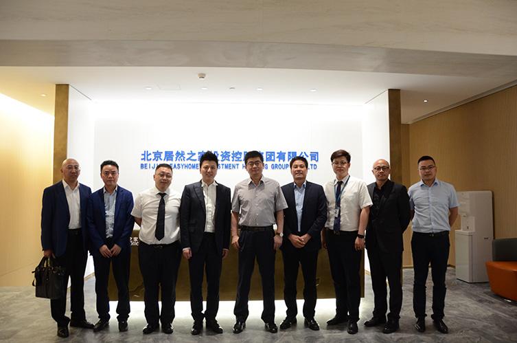 全面深化VIP战略合作——久盛地板董事长张凯携高管团队造访居然之家,王宁总裁接见并举行会谈