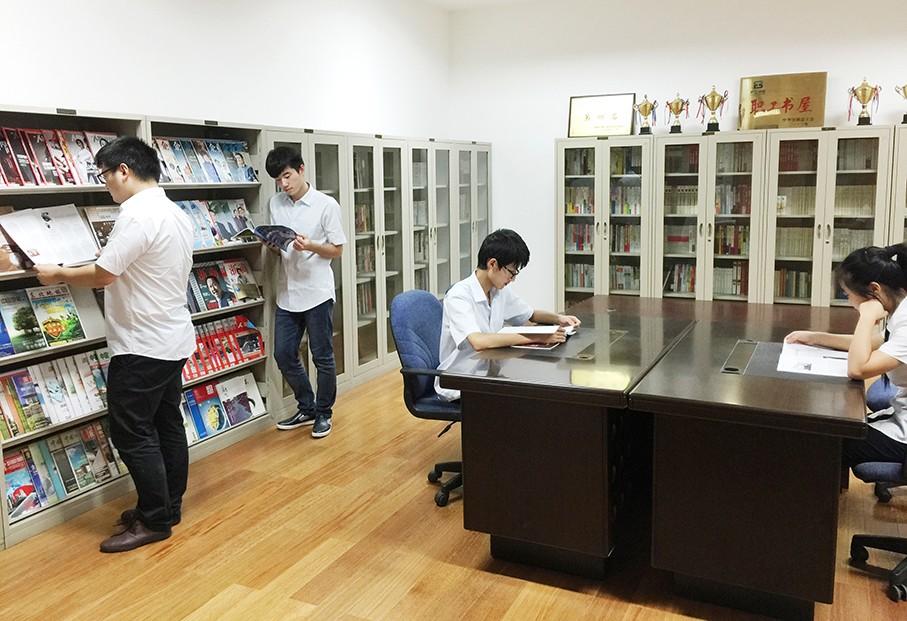 阅览室.jpg