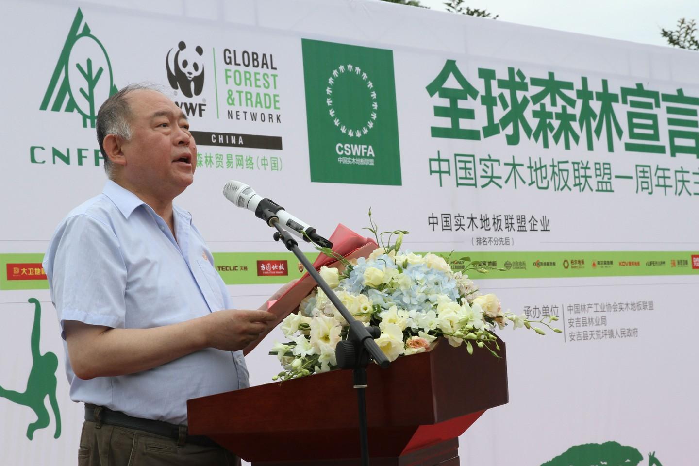 中国临产工业协会秘书长石峰先生担任活动主持.jpg