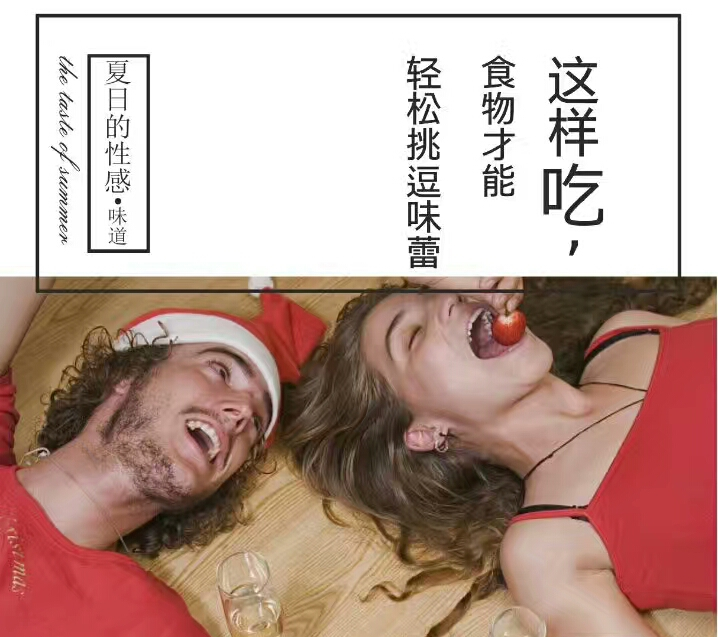 草莓_看图王.jpg