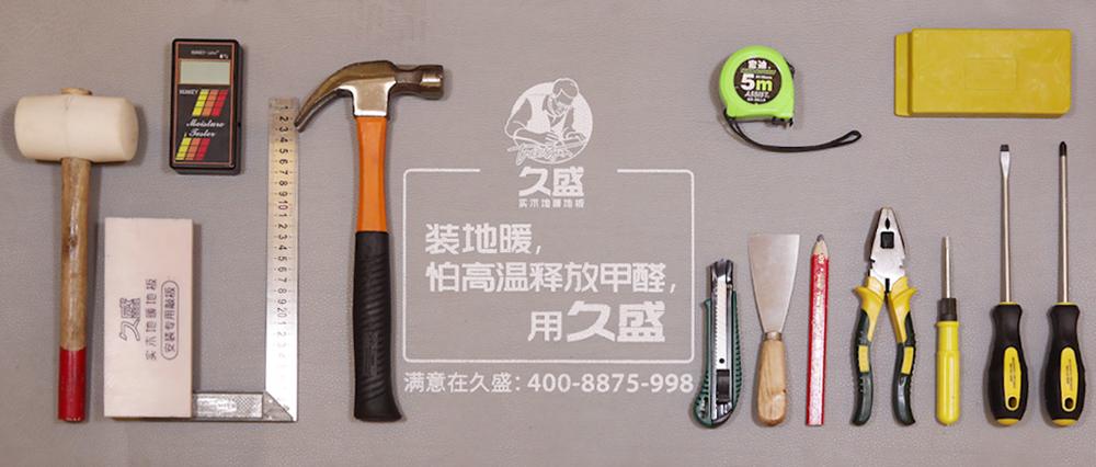 专业安装工具.jpg